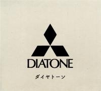 diatone2