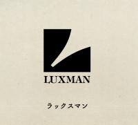 luxmaluxman