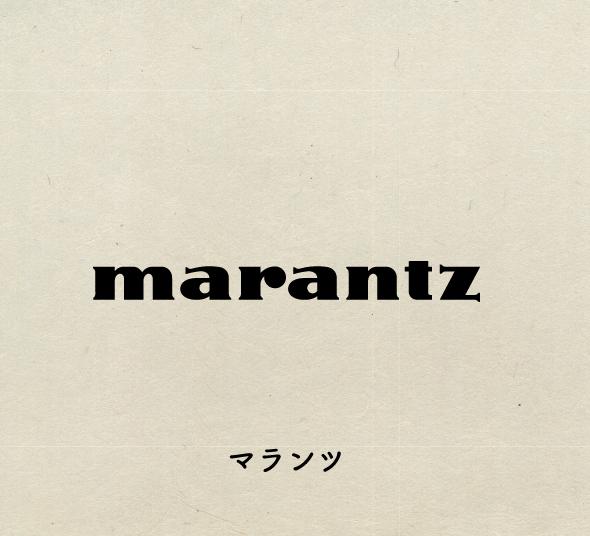 marantamarantz