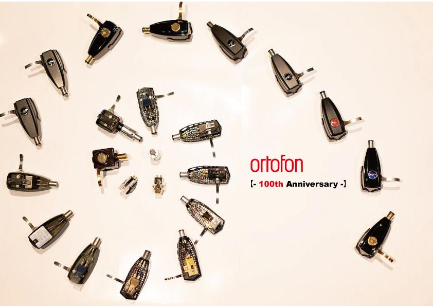 Ortofon100th.jpg