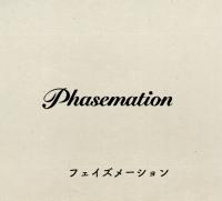 phasemation