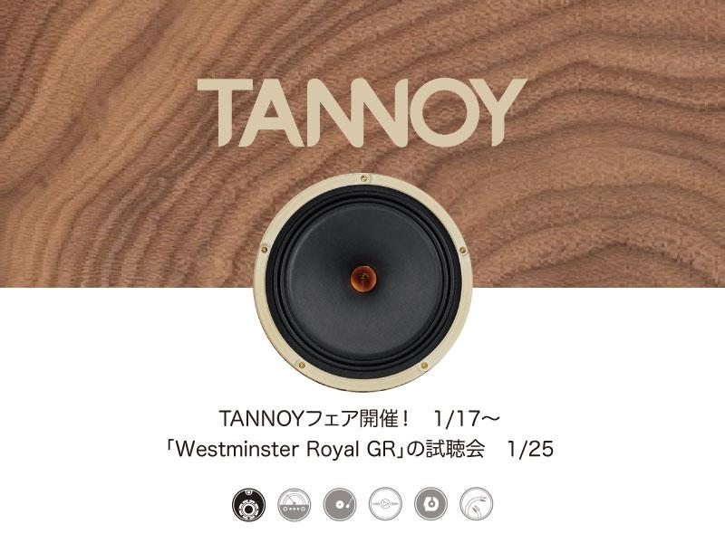 tannoyfair2F.jpg