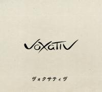 voxativ