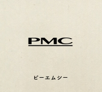 pmcpmc