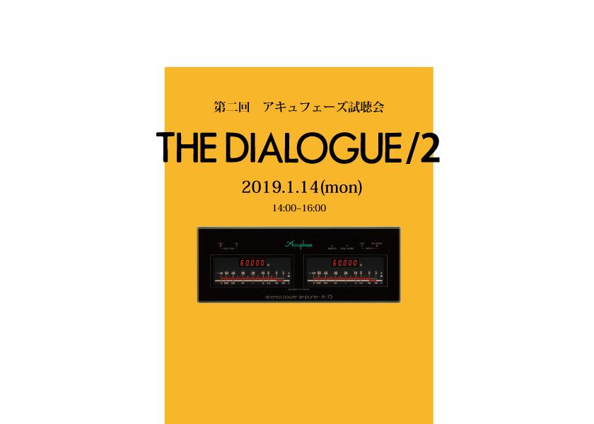 dialogue2web.jpg