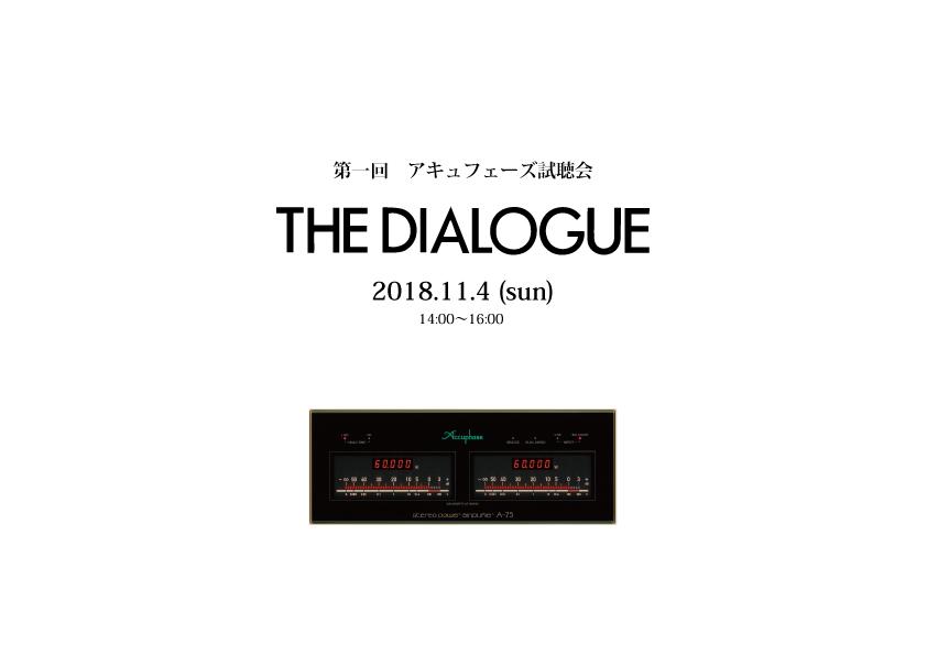 dialoguew.jpg